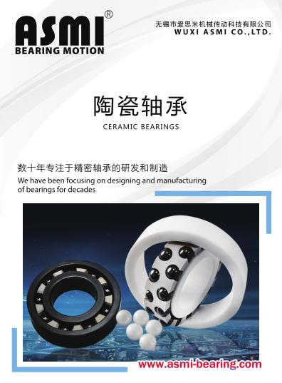 ASMI Bearing|WUXI ASMI CO ,LTD